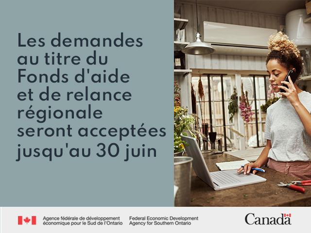Les demandes au Fonds d'aide et de relance régionale doivent être présentées d'ici le 30 juin